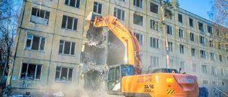 Аварийный многоквартирный дом в Больших Вяземах