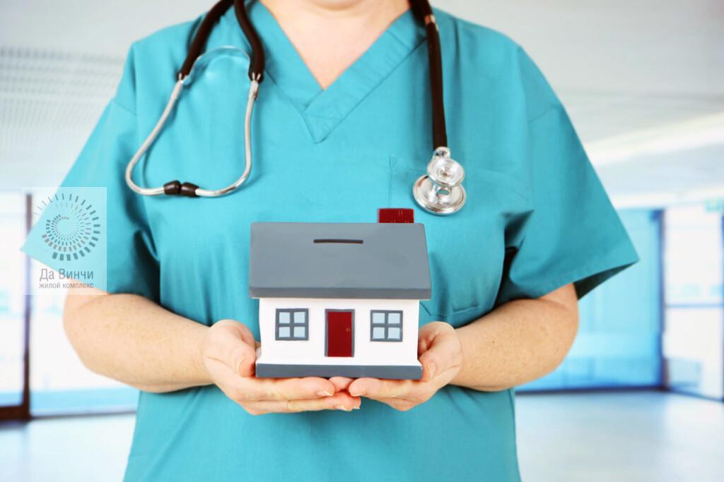 Компенсация медикам за аренду жилья
