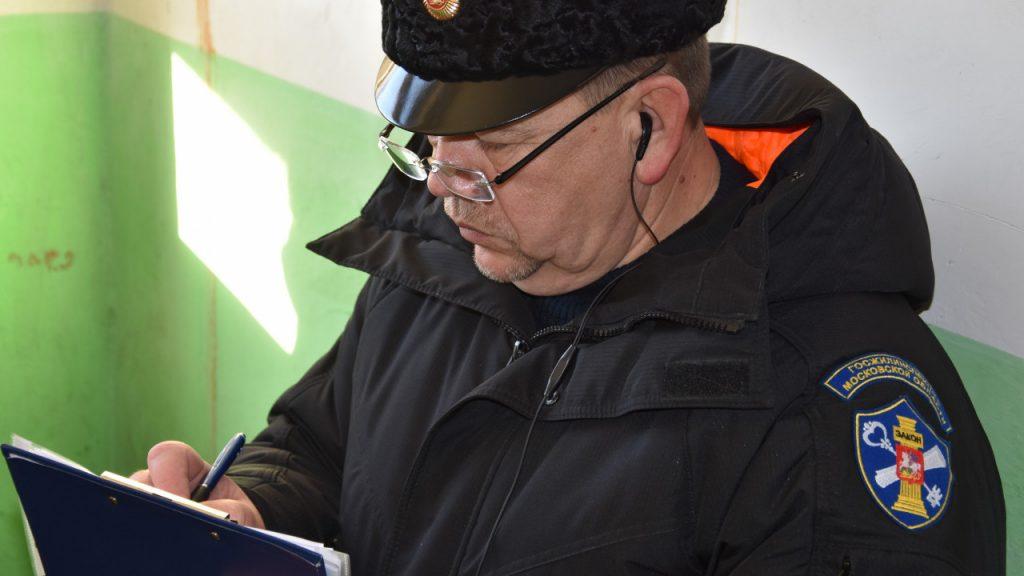 Инспектор ГЖИ