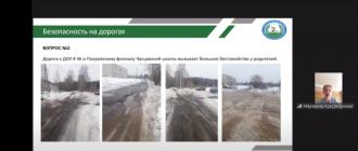 Ремонт дороги к Покровской школе