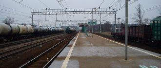 ЖД Станция Петелино