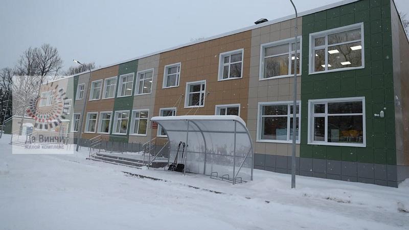 Детский сад Лесной городок ул. Школьная