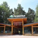 Автобусный маршрут № 20к свяжет центр Одинцово и Немчиновку с парком «Раздолье»