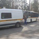 Множественные нарушения выявил рейд по проверке общественного транспорта в Одинцовском округе