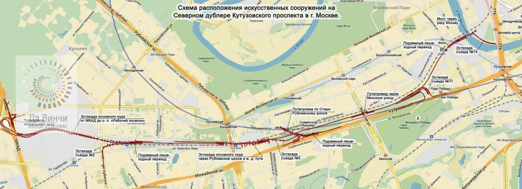 Движение по Северному дублеру Кутузовского проспекта планируют открыть в 2023 году