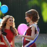 Выпускные в Одинцовском округе 2021 пройдут 25-26 июня