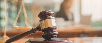 Суд обязал УК «Супонево» в Звенигороде пересчитать оплату за отопление