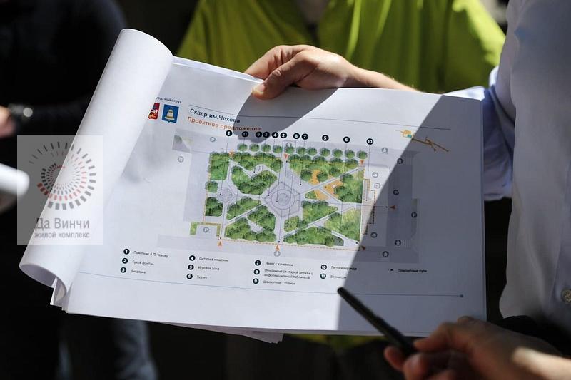 Благоустройство общественных территорий в Звенигороде
