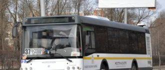 Работа общественного транспорта в Звенигороде остается худшей в округе