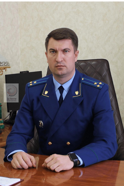 Рокитянский Сергей Георгиевич