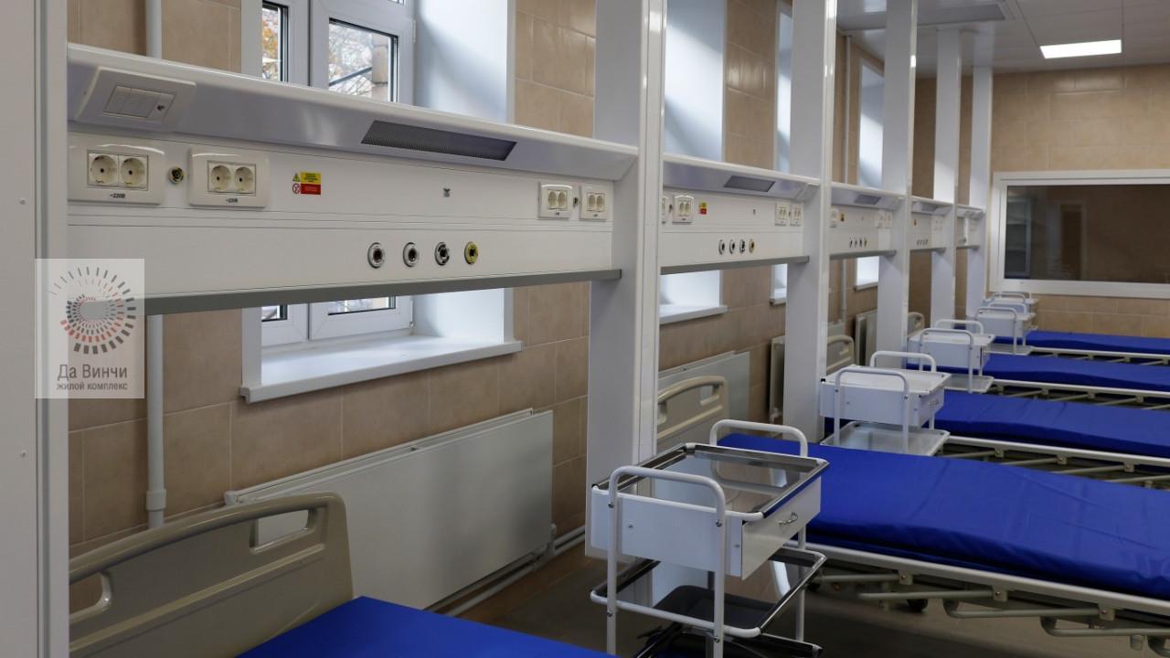 Количество больничных коек в Подмосковье увеличили под COVID пациентов
