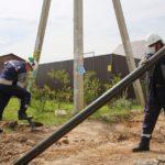 Почти 190 населенных пунктов газифицируют до 2023 г. в Одинцовском округе