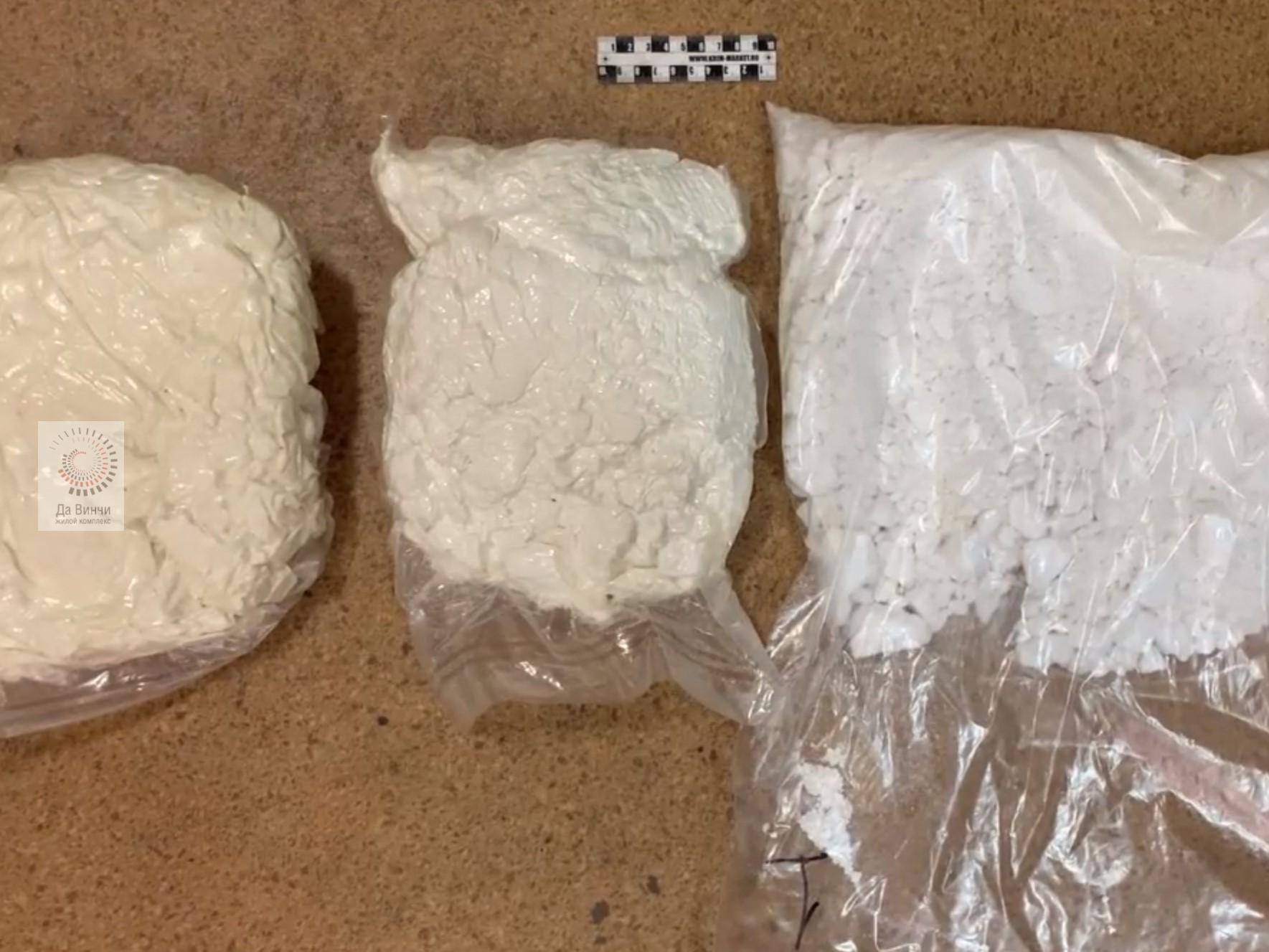 1,5 кг. наркотиков в Кубинке