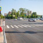 В Одинцово завершился ремонт дороги на ул. Неделина
