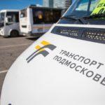 С 1 августа в Одинцово запустят бесплатный проезд льготников на коммерческих маршрутах общественного транспорта
