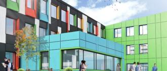 Проект пристройки гимназии №14 в Одинцово