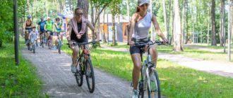 Велотрасса в парке Виражи
